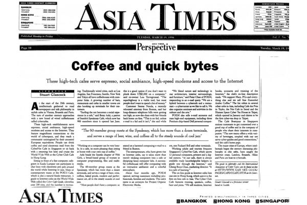 Press: Coffee and Quick Bytes – Asia Times